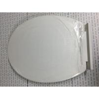 Buy cheap Customized O - Type White Plastic Toilet Seat Lid One Push Button Quick Release from wholesalers