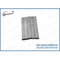 Buy cheap Gray Cemented Carbide Strips For Wearing Parts / Tungsten Carbide Flat Bars from wholesalers