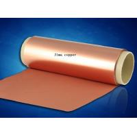 Copper Clad Material : Copper clad polyimide film is mainly used for lcm tp hdd