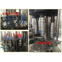 Buy cheap Electric Driven Automatic Juice Filling Machine With Bottle Volume 5L 380V from Wholesalers