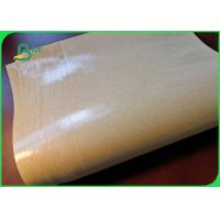 Buy cheap Food Grade PE Coated Paper Single Side Laminated Moisture Proof For Sugar from wholesalers