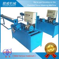 Buy cheap Easy Operate Automatic Chainlink Fence Weaving Machine with High Quality from wholesalers