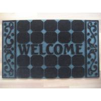 Buy cheap Polyester pile dustproof stylish Rubber Door Mat / mats with UV-stabilized from wholesalers