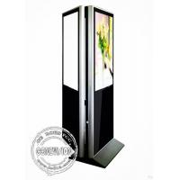 Buy cheap 65inch Double Side LCD Screen Advertising Sign Video Player Kiosk Digital Signage with Remote Managing Software from wholesalers