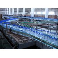Buy cheap Electrical 5 Gallon Drinking Water Production Plant , High Speed from wholesalers