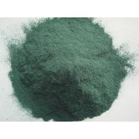 Buy cheap chromic sulfate from wholesalers