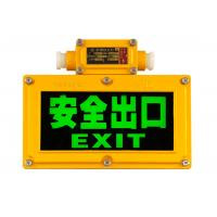 Buy cheap Safety Emergency Exit Lights With Battery Backup Unleaded And Environment Protecting from wholesalers