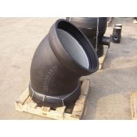Buy cheap Ductile Iron Elobw or Bend --- factory price from wholesalers
