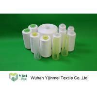 Buy cheap 50S /2/3 60S /2/3 Ring Spun Polyester Yarn For Sewing Usage , Low Shrinkage from wholesalers