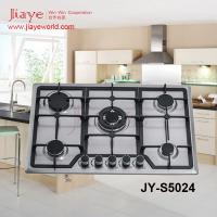 Buy cheap Hot sale stainless steel Built-in 5 Burners Gas Stoves JY-S5024 from wholesalers