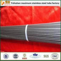 Buy cheap China Suppier CE Approved Stainless Steel Tube Refrigeration from wholesalers