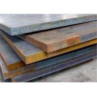 Buy cheap Mild Normal Carbon Hot Rolled Standard Steel Plate With Various Grade HRP from wholesalers