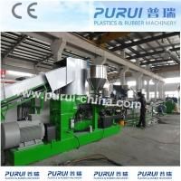 Buy cheap PE HDPE LDPE Film Granulator , High Speed Durable Pelletizing Line from wholesalers