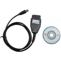 Buy cheap Range Rover Mkiii All Comms To Read & Clear Fault Codes, Range Rover Automotive Diagnostic Tools from wholesalers