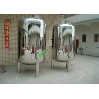 Buy cheap Stainless Steel Water Tank Water / Milk / Beer Storage Tank Vessel Housing from wholesalers