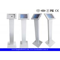 Buy cheap Freestanding iPad Kiosk Stand Enclosure With Lockable Mechanism Design from wholesalers