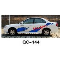 Buy cheap Custom Car Stickers QC-144G / Decorative Designer Car Decoration from wholesalers