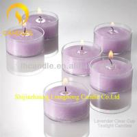 Buy cheap scented tea light candle supplier product