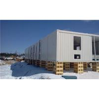 Buy cheap Long lifetime steady prefabricated container house from wholesalers
