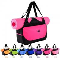 Buy cheap Promotional polyester girls sports dance gym yoga bags with mat from wholesalers