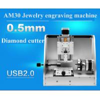 Buy cheap Chain bracelets ring engraving engraver router AM30 from wholesalers