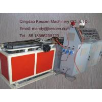 Buy cheap pvc single wall corrugated pipe plastic extrusion machinery from wholesalers