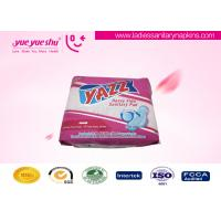 Buy cheap Disposable Female Menstrual Cotton Sanitary Napkin ISO 9001:2008 / SGS Approval from wholesalers