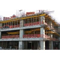 Buy cheap Nonstandard Floor Slab Formwork System with Simple Structure , Flexible Location from wholesalers