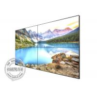 Buy cheap 4K Resolution 55 Inch 3.5mm Bezel Flexible Digital Signage Video Wall , 700cd / m2 Big Screen Wall HDMI from wholesalers