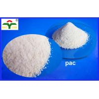 Buy cheap 5000-7000 Cps Coating Additive Carboxy Methyl Cellulose Reach Certificated product