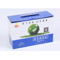 Buy cheap High End Glossy Lamination Product Packaging Boxes With Brand Printing from wholesalers