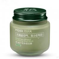 Buy cheap Dead sea mineral purifying mud mask ,cleaning moisturizing caly mask from wholesalers