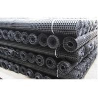 Buy cheap Biaxial Steel-plastic Geogrid product