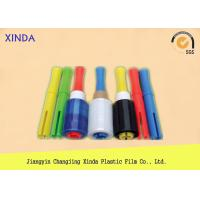 Buy cheap Horizontal Mechanical Packaging PE Stretch Wrap Film Anti Puncture Strength Ability from wholesalers