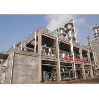 Buy cheap Technology Introduction of Formaldehyde Plant China manufacturer from wholesalers