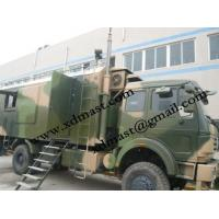 Buy cheap Military telescopic antenna mast and radio telescoping mast tower from wholesalers