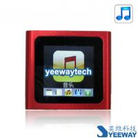 Buy cheap 2.0-inch Screen MP4 Player - 4G $23 from wholesalers