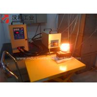 Buy cheap Medium Frequency Induction Melting Furnace For Gold from wholesalers