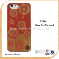 Buy cheap Customized for Wood iPhone 6 6S Case Paint Unique Pattern OEM Laser LOGO for Apple iPhone 6s Cover from wholesalers