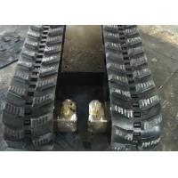 Buy cheap 443kg Crawler Track Undercarriage  66 Links Length 1550mm Wide 960mm Height 400 Mm from wholesalers