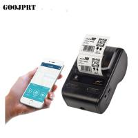 Buy cheap Portable 58mm thermal barcode  printer bluetooth label sticker printer from wholesalers