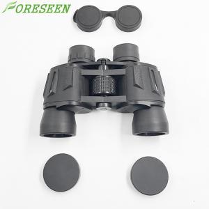 Buy cheap Twist Up Eyecup 8x40 Binoculars , Lightweight Binoculars For Bird Watching product