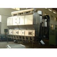 China XF Series Fluid Bed Dryer Pharmacy Horizontal Box Shape Continuous Boiling Dryer on sale