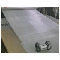Buy cheap Inconel 706 Wire Mesh/Screen from wholesalers