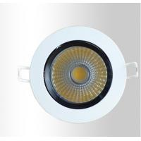 Buy cheap AC85-265V 18W LED COB Downlight from wholesalers