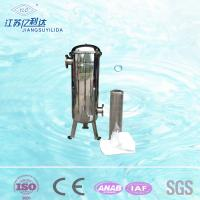 Buy cheap 0.5 Micron Portable Bag Filter Housing Systems For Industrial Wastewater Treatment from wholesalers