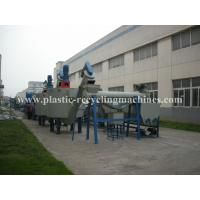 Buy cheap Waste PET Bottle Recycling Line With Belt Conveyor Label Remover Screw Loader from wholesalers