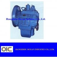 Buy cheap C Series Marine Gearbox  Features Enhanced Model-C135 from wholesalers