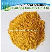Buy cheap Folic acid Vitamin B9 HPLC 97.0%min bulk use for dietary supplements from wholesalers