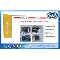 Buy cheap RS485 Computer Control Automatic Parking Gate Servo Barrier Gate CE Approved from wholesalers